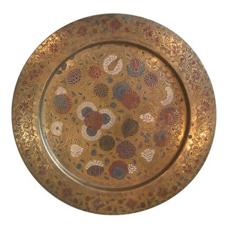 Vintage Indian Gold Plate