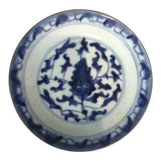 Antique 19th Century Blue & White Plate