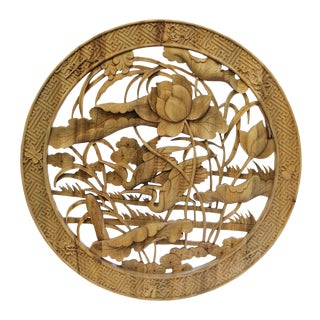 Chinese Round Flower Birds Wooden Wall Plaque Panel