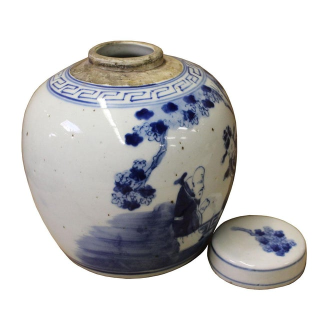 Chinese Oriental Small Porcelain Ginger Jar - Image 3 of 6
