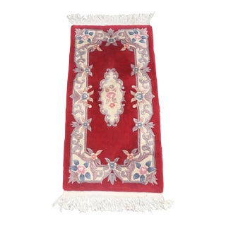 Antique Red Chinese Rug - 2′ × 4′4″