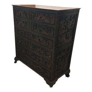 Chinese Carved Wood 8 Drawers Cabinet