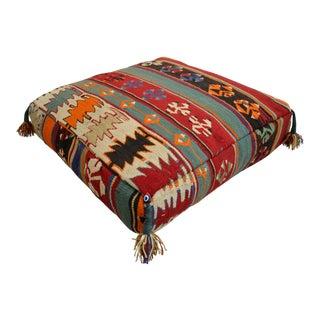 Turkish Hand Woven Floor Cushion Cover - 24″ X 24″