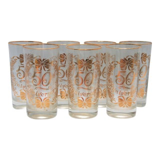 Vintage 50th Wedding Anniversary Gold Drinking Glasses - Set of 7