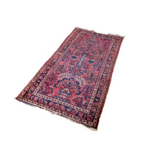 Vintage 1940s Red Persian Rug - 2' X 4'