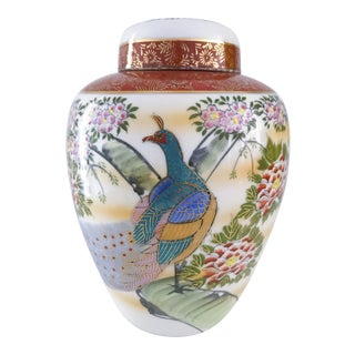 Japanese Porcelain Ginger Jar Urn