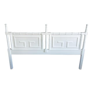 Dixie Vintage Chinoiserie King Headboard