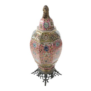 Chinese 19th Century Famile Pink Porcelain Urn