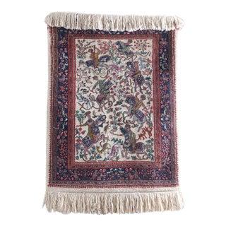 Vintage Persian Hunters Rug - 2′5″ × 3′2″
