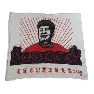 Huge Mao Propaganda Embroidered Drapery Panel