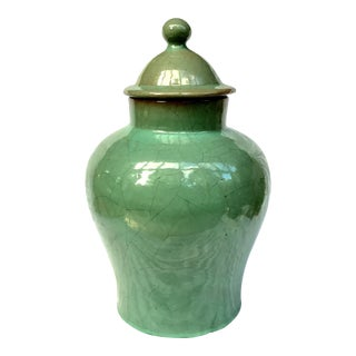 Vintage Handthrown Chinese Celadon Crackle Glaze Teracotta Temple Jar