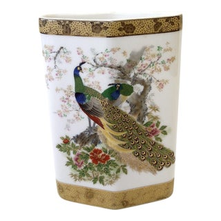 Vintage Porcelain Vase Peacock Hand Painted