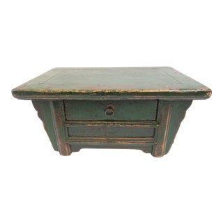 Japanese Low Writing Desk