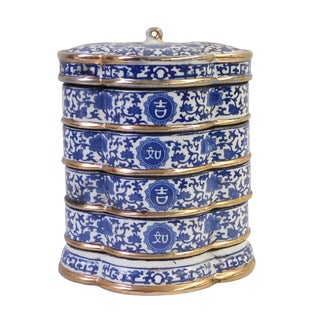 Asian Floral Blue & White Stacking Candy Box