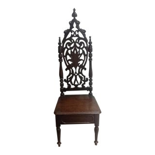 Antique Dark Wood Church Chair
