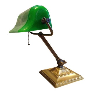 Original Emiralite Banker's Lamp