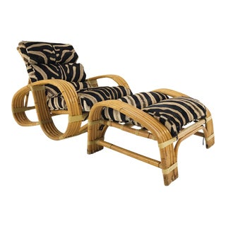 Forsyth One of a Kind Vintage Five-Strand Rattan Lounge Chair & Ottoman with Zebra Hide Cushions