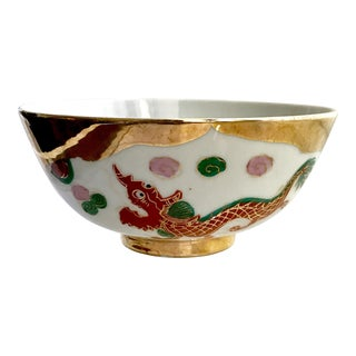Dragon Phoenix Chinese Marraige Luck Bowl