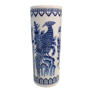 Signed Blue & White Phoenix Vase