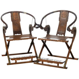 Chinese Carved Horseshoes Folding Chairs - A Pair