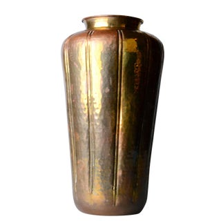 Tall Hammered Solid Brass Vase