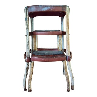 Vintage Cosco Metal Stool