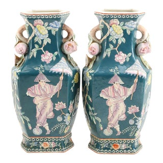 Trophy Shaped Chinese Vases - A Pair