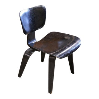 Charles and Ray Eames for Herman Miller DCW Chair