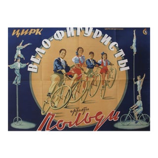 Original 1954 Russian Circus Poster, Bicycles