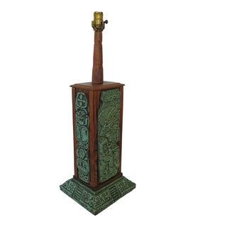 1950s Vintage Mid Century Mayan Motif Table Lamp