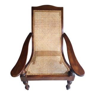 Cane Plantation Recliner Chair