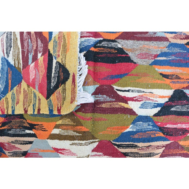 "Image of Aknif Moroccan Rug - 3'3"" x 4'10"""