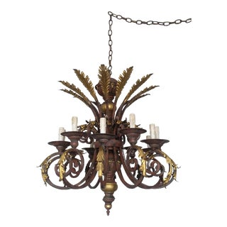 Vintage Wrought Iron Chandelier