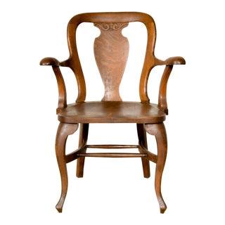 Antique Tiger Oak Side Arm Chair