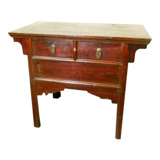 Antique Chinese Ming Altar Cabinet