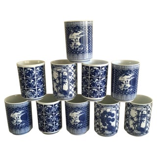 Vintage Japanese Tea Cups -  Set of 10
