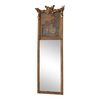 Antique Victorian Decorative Wall Mirror