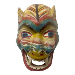 Early 20th Century Oaxaca Jaguar Mask