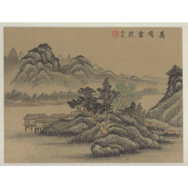 Image of Vintage River Japanese Watercolor on Silk