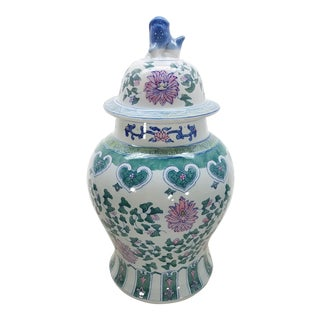 Large Chinoiserie Ginger Jar