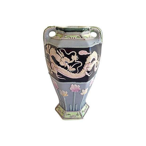 1950s Dragon Urn Vase - Image 5 of 10