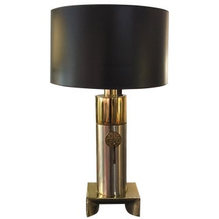 Mid-Century Chrome Brass Laurel Lamp