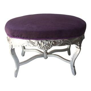 Silver Gilded Wood Ottoman