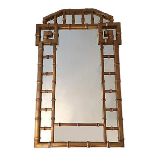 Greek Key Gold Frame Mirror 1960's