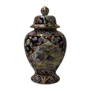 Chinese Oriental Famille Rose Porcelain Black Scenery Round Jar