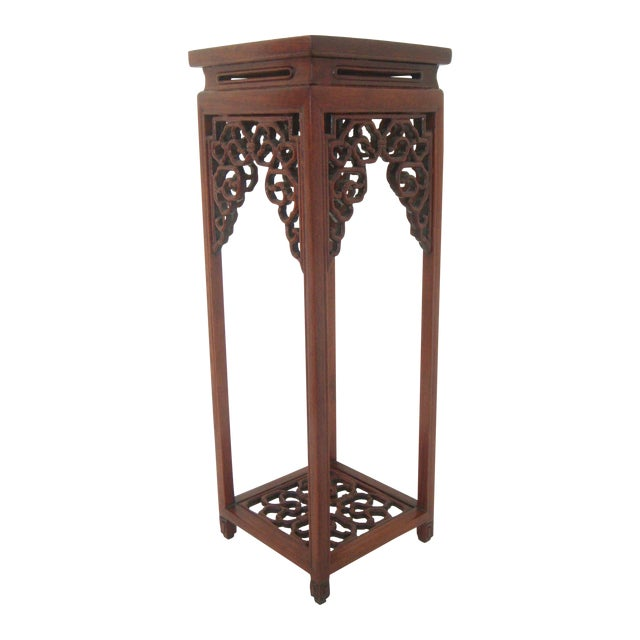 Ornate Chinese Rosewood Display Stand - Image 1 of 8