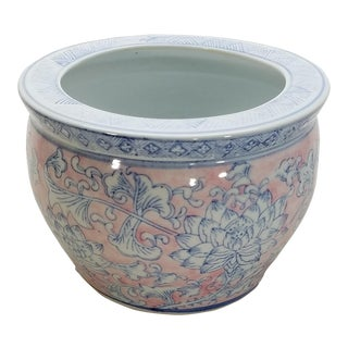 Vintage Chinoiserie Planter No. 1
