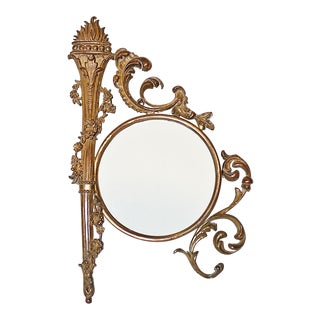 Antique Gilt Bronze French Frame