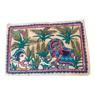 Nepalese Folk Art Painting in Support of Women