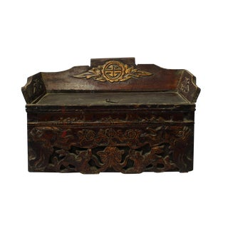Vintage Chinese Carved Storage Small Wooden Box cs2844